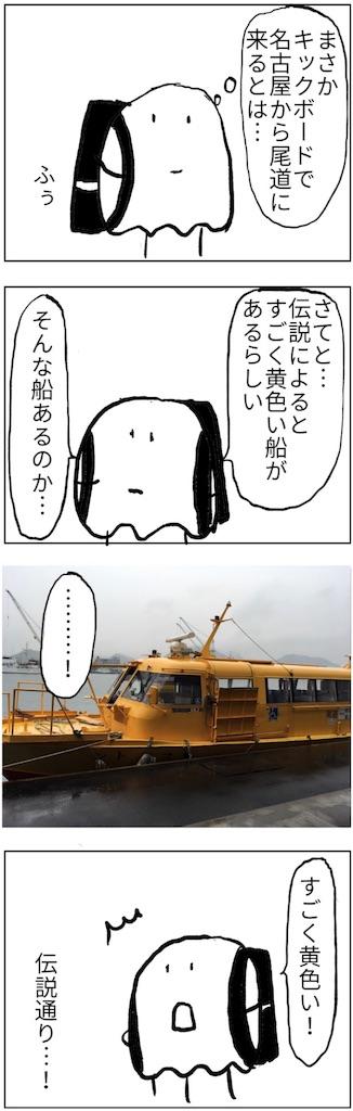 f:id:yanoyu22:20180308003855j:image
