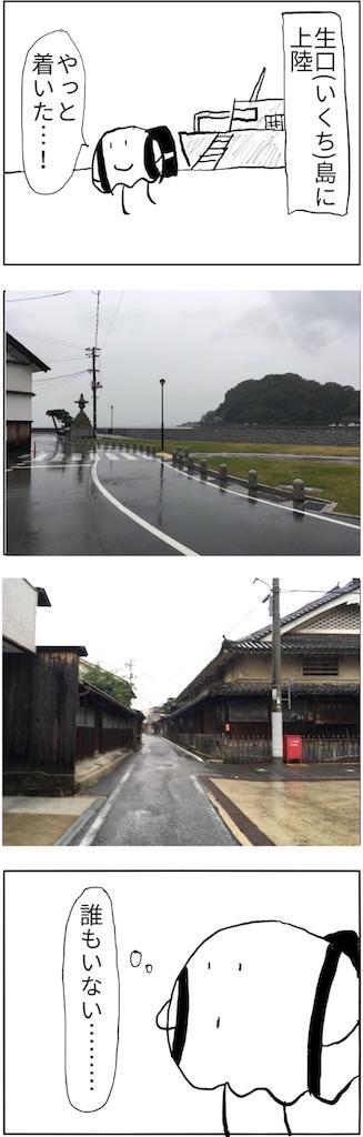 f:id:yanoyu22:20180309210506j:image