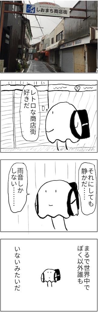 f:id:yanoyu22:20180309210517j:image