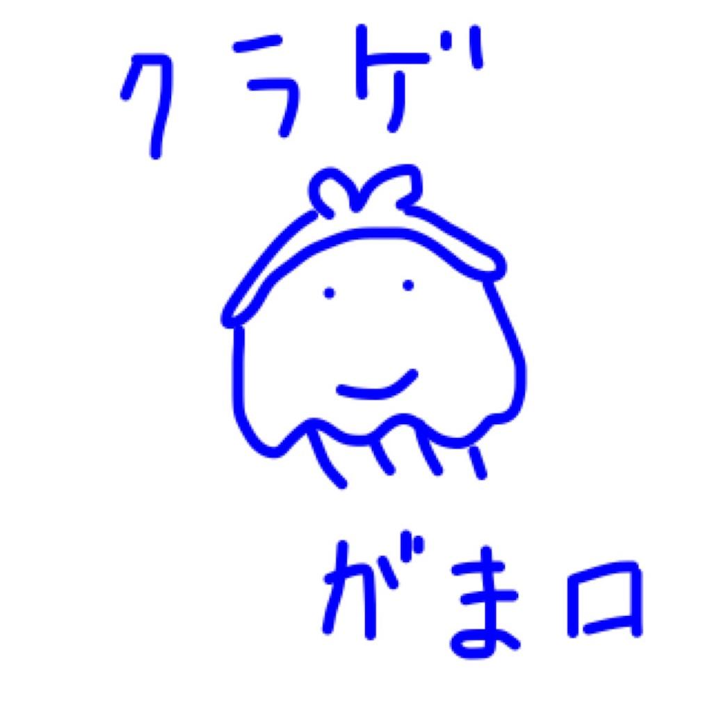 f:id:yanoyu22:20180311001312j:image