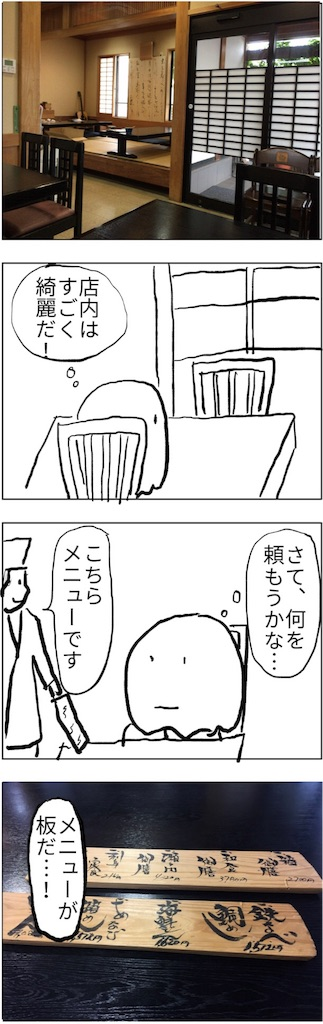 f:id:yanoyu22:20180311214926j:image