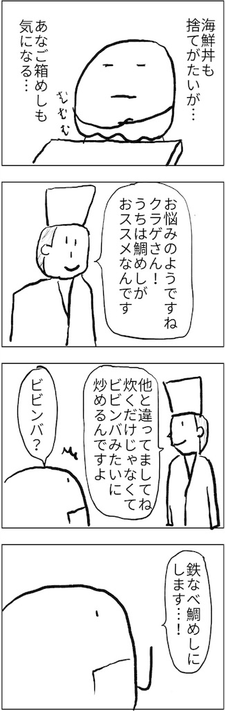 f:id:yanoyu22:20180311214933j:image