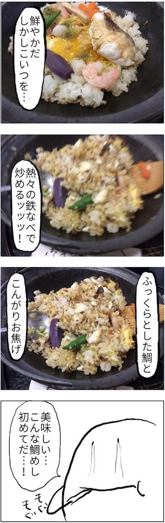 f:id:yanoyu22:20180312224218j:image