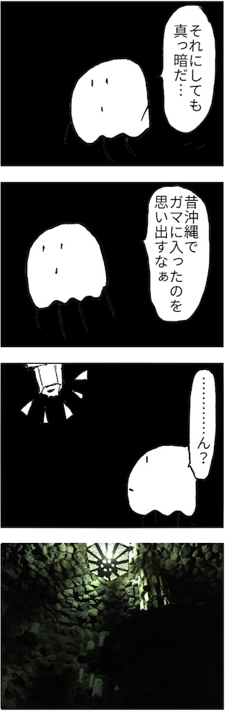 f:id:yanoyu22:20180317230138j:image