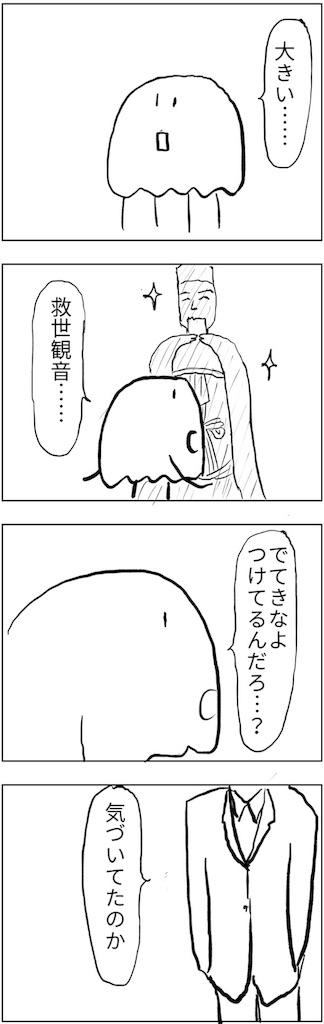 f:id:yanoyu22:20180318001525j:image