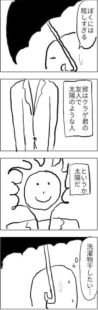 f:id:yanoyu22:20180319224706j:image