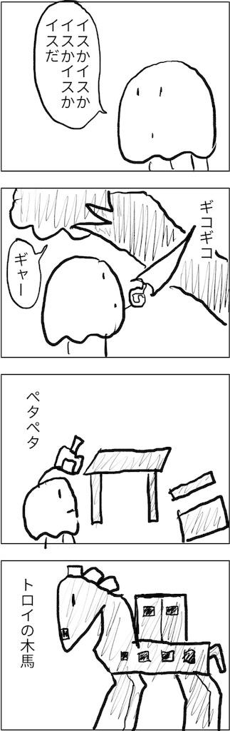 f:id:yanoyu22:20180323232816j:image