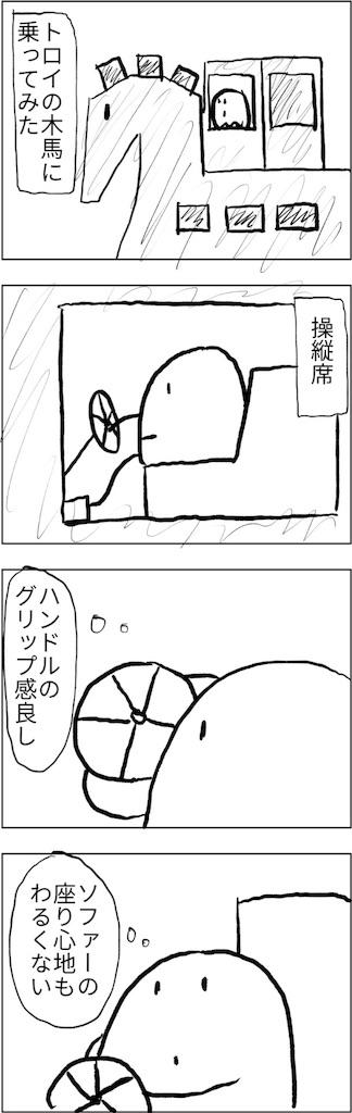 f:id:yanoyu22:20180324234001j:image