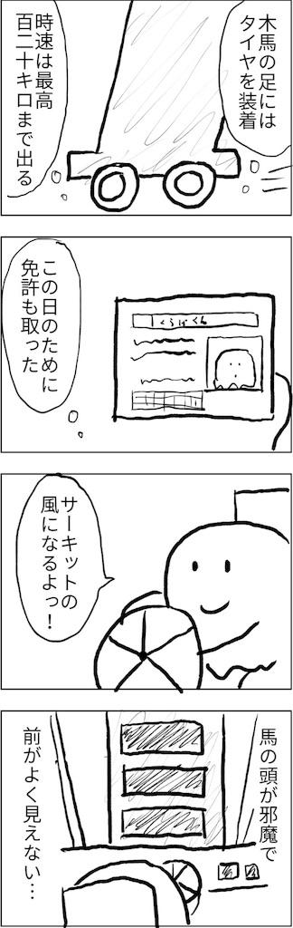 f:id:yanoyu22:20180324234024j:image