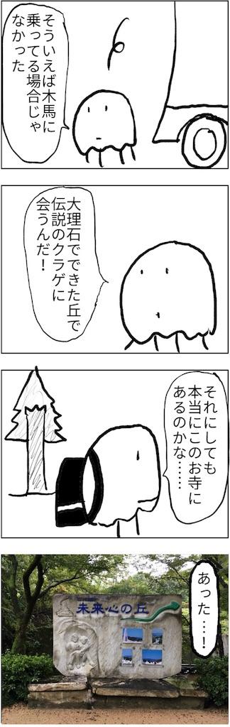 f:id:yanoyu22:20180325230325j:image