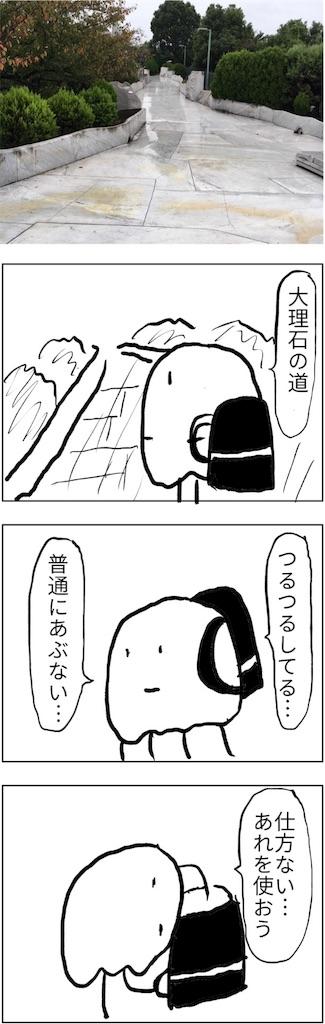 f:id:yanoyu22:20180326222948j:image