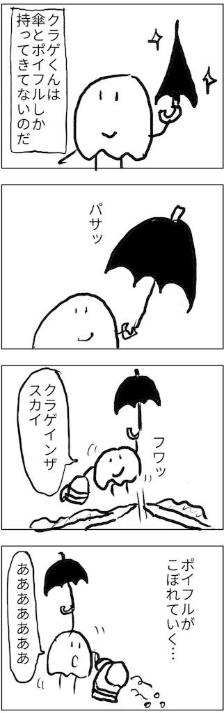 f:id:yanoyu22:20180326223013j:image