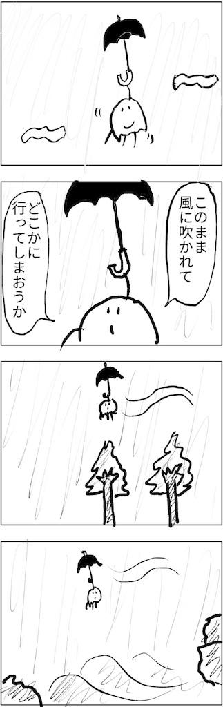 f:id:yanoyu22:20180328001644j:image