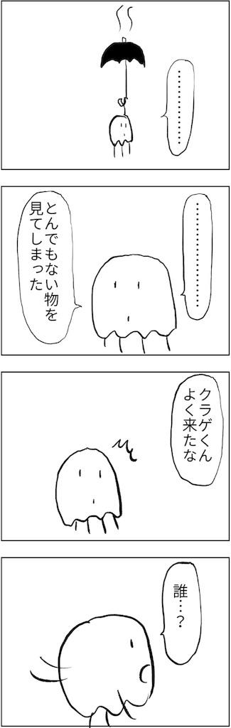 f:id:yanoyu22:20180328214459j:image