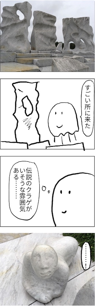 f:id:yanoyu22:20180329002107j:image