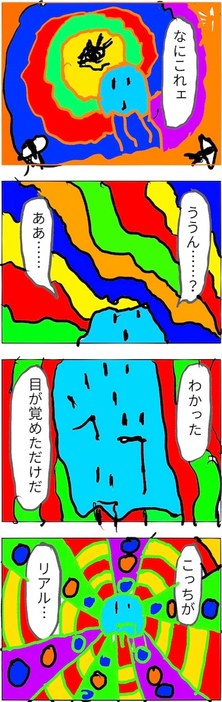 f:id:yanoyu22:20180331011120j:image