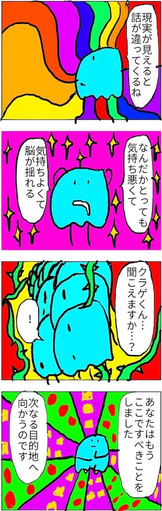 f:id:yanoyu22:20180401110056j:image