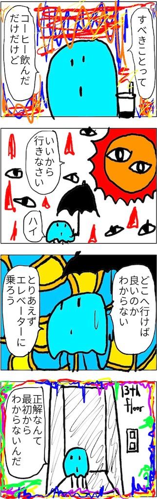 f:id:yanoyu22:20180401110103j:image