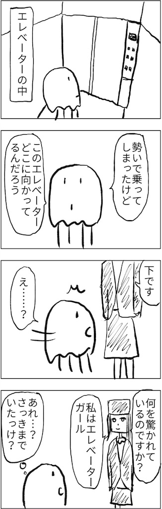 f:id:yanoyu22:20180401232144j:image