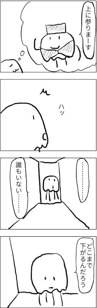 f:id:yanoyu22:20180402213611j:image