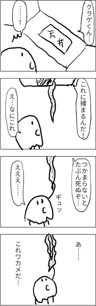 f:id:yanoyu22:20180402213618j:image