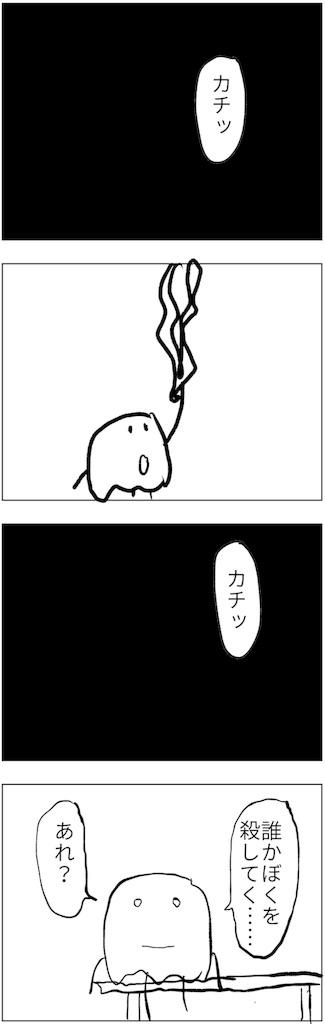 f:id:yanoyu22:20180404211643j:image
