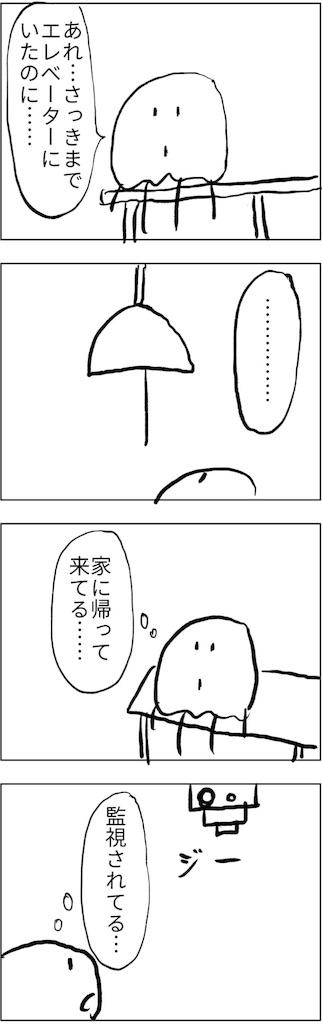 f:id:yanoyu22:20180404222401j:image