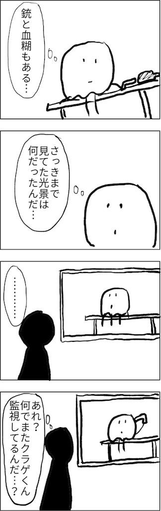f:id:yanoyu22:20180404222408j:image