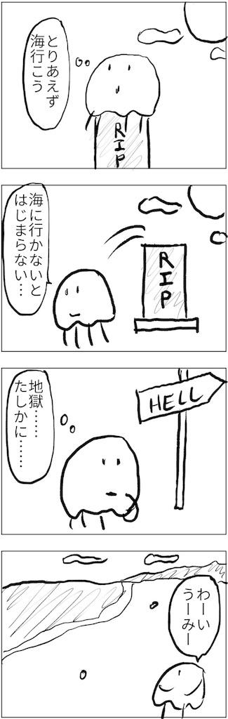 f:id:yanoyu22:20180408134558j:image