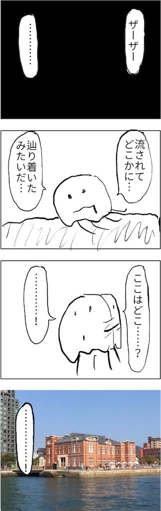 f:id:yanoyu22:20180409142732j:image