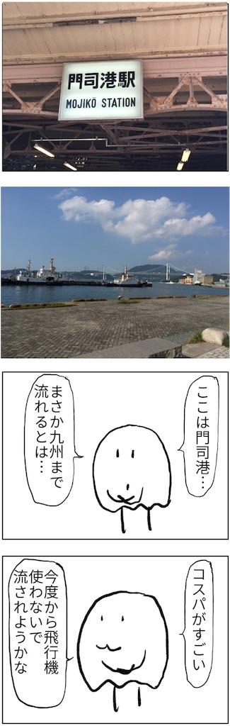f:id:yanoyu22:20180409214127j:image