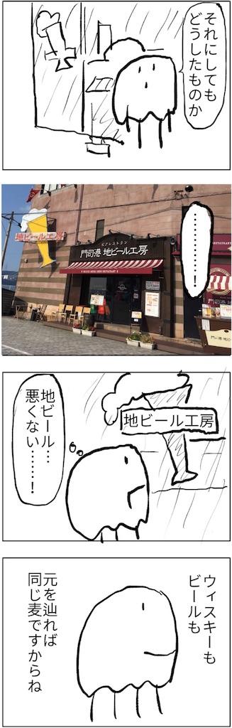 f:id:yanoyu22:20180409214134j:image
