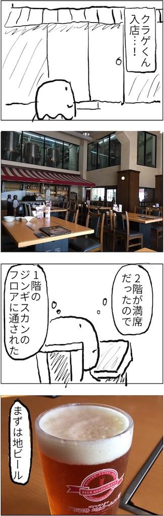 f:id:yanoyu22:20180410223210j:image