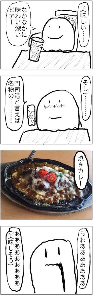 f:id:yanoyu22:20180410223237j:image