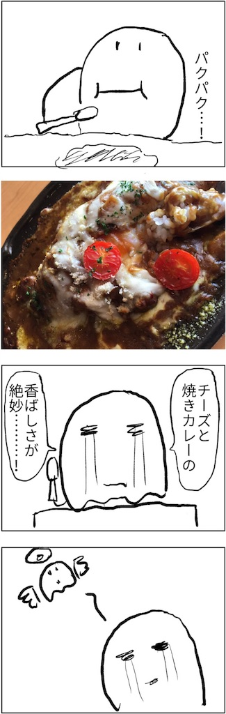 f:id:yanoyu22:20180411225317j:image