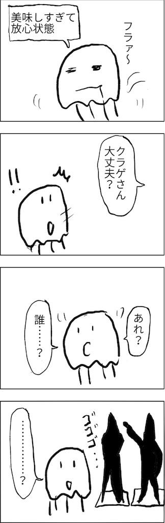 f:id:yanoyu22:20180411225325j:image