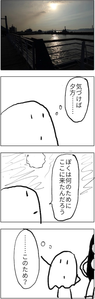 f:id:yanoyu22:20180413005018j:image