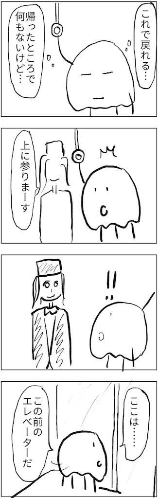 f:id:yanoyu22:20180415010955j:image