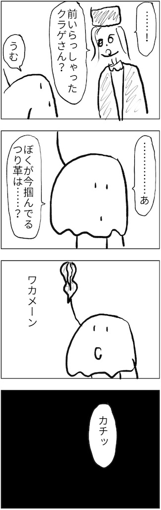 f:id:yanoyu22:20180415011002j:image