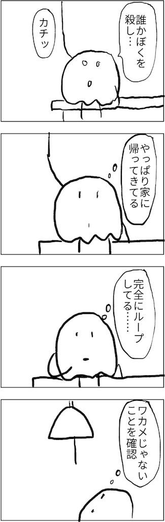 f:id:yanoyu22:20180416001825j:image
