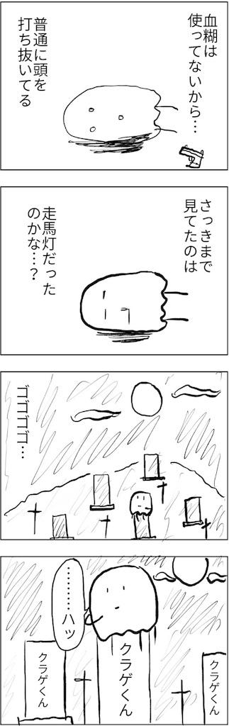 f:id:yanoyu22:20180416232231j:image