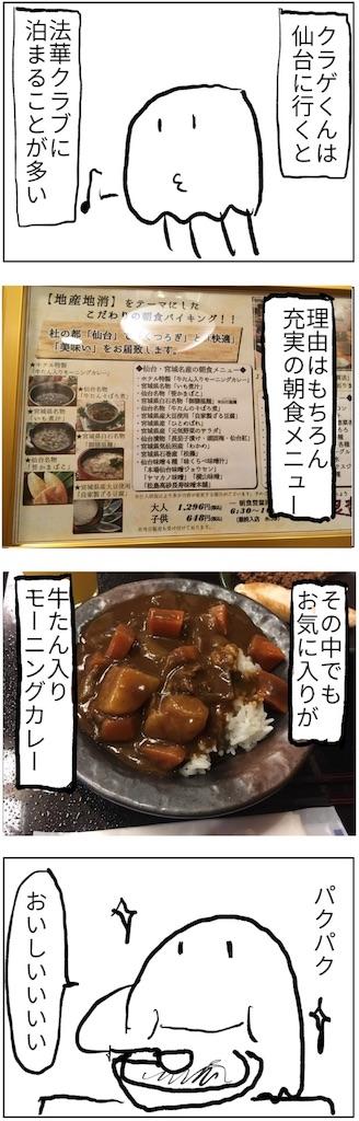f:id:yanoyu22:20180422213245j:image