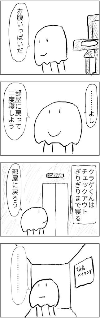 f:id:yanoyu22:20180423234852j:image