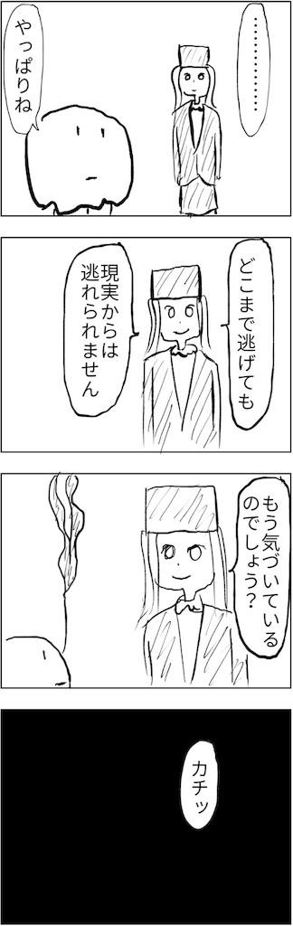 f:id:yanoyu22:20180423234900j:image