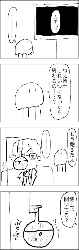 f:id:yanoyu22:20180424230001j:image