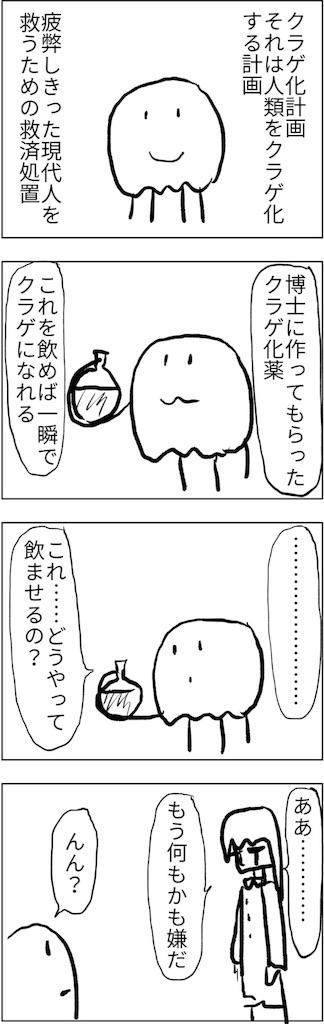 f:id:yanoyu22:20180426185216j:image