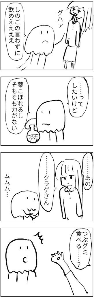 f:id:yanoyu22:20180426231943j:image