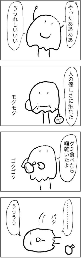 f:id:yanoyu22:20180426231950j:image