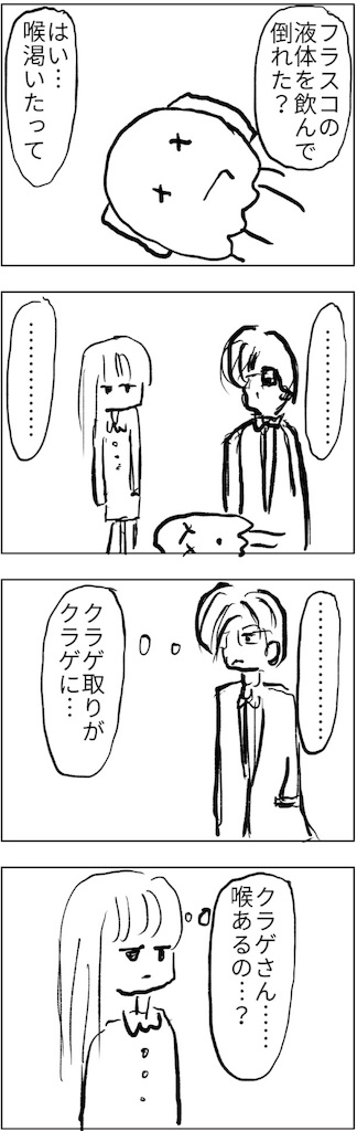 f:id:yanoyu22:20180428171425j:image