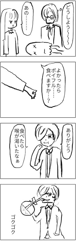 f:id:yanoyu22:20180428171507j:image